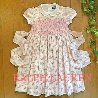 ラルフローレン(Ralph Lauren)のラルフローレン 花柄 ワンピース 110 ピンクカラー スモッキングワンピース(ワンピース)