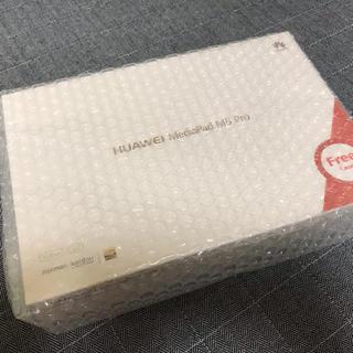 アンドロイド(ANDROID)のMediapad M5 Pro 新品未開封 7台(タブレット)
