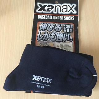 ザナックス(Xanax)の野球アンダーソックス(野球)