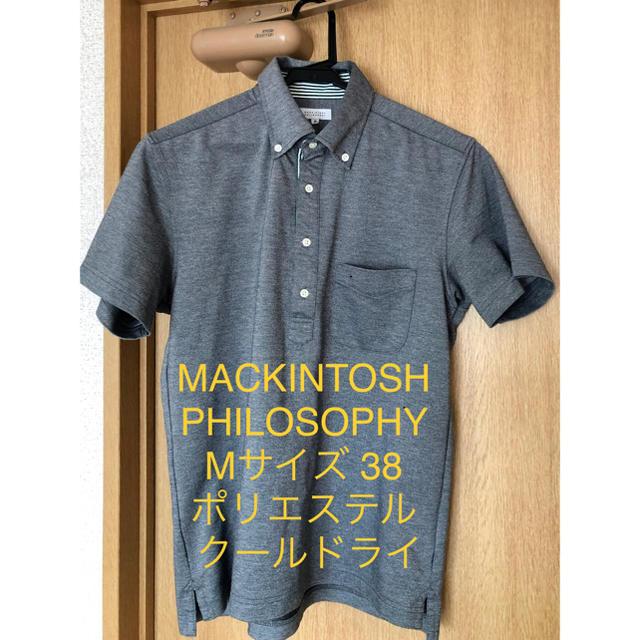 MACKINTOSH PHILOSOPHY(マッキントッシュフィロソフィー)のマッキントッシュフィロソフィー ポロシャツ M 38 グレー ボタンダウン メンズのトップス(シャツ)の商品写真