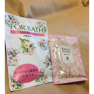 ハウスオブローゼ(HOUSE OF ROSE)の桜ほの香バスソルト(入浴剤/バスソルト)