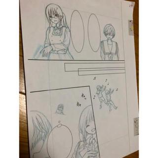 ショウガクカン(小学館)のチョコレート・ヴァンパイア 生下絵(少女漫画)