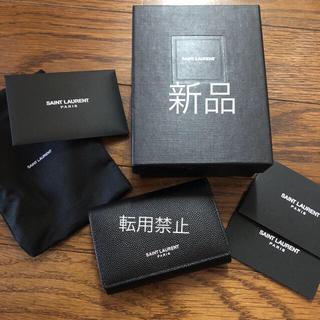 サンローラン(Saint Laurent)の新品 サンローラン 37800円 正規品 キーケース ブラック (キーケース)