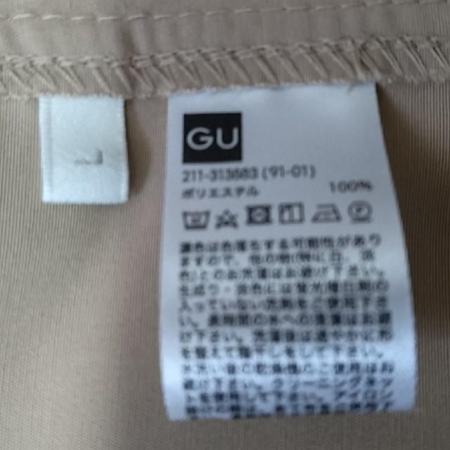 GU(ジーユー)のGUマウンテンパーカー メンズのジャケット/アウター(マウンテンパーカー)の商品写真