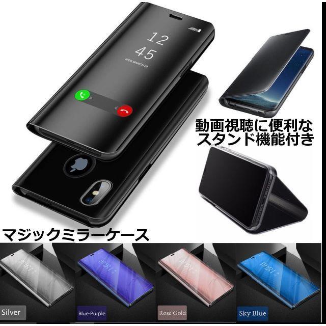 シュプリーム アイフォーン8 ケース シリコン - ごつい iPhone XR/XS/Max/78/+ケース1の通販 by ガラス屋@毎日発送|ラクマ