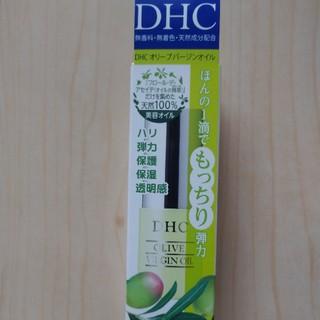 ディーエイチシー(DHC)のDHC オリーブ バージンオイル(フェイスオイル / バーム)