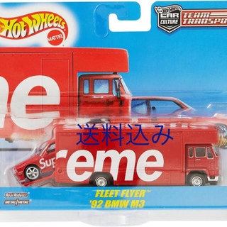 シュプリーム(Supreme)のsupreme Hot Wheels Freet Flyer + 1992 (ミニカー)