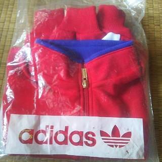 アディダス(adidas)のadidas キッズ ジャージ(ジャケット/上着)