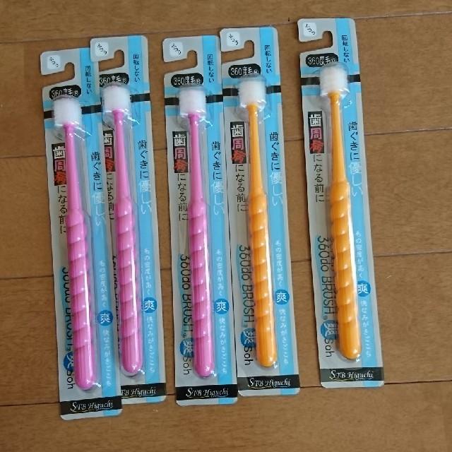 SUNSTAR(サンスター)のたんぽぽ歯ブラシ爽 5本セット コスメ/美容のオーラルケア(歯ブラシ/デンタルフロス)の商品写真