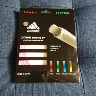 アディダス(adidas)のadidas power balance 69 バドミントン ガット ピンク(バドミントン)