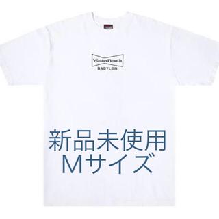 バビロン(BABYLONE)のwasted youth x babylon Tシャツ Mサイズ(Tシャツ/カットソー(半袖/袖なし))