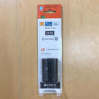 ソニー(SONY)のNP-FM500H バッテリーSONY製(バッテリー/充電器)