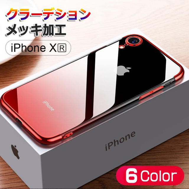 iPhone XR ケース iPhone XS iphone Xs Maxの通販 by スマホケース shop|ラクマ