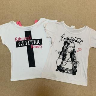 シマムラ(しまむら)のキッズ トップス Tシャツ 半袖 2枚セット(Tシャツ/カットソー)