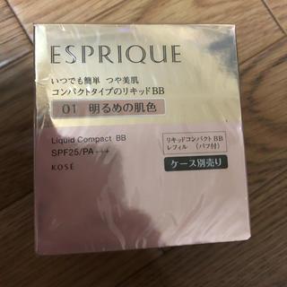エスプリーク(ESPRIQUE)のエスプリーク リキッドBB 01明るめの肌色(BBクリーム)