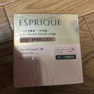 エスプリーク(ESPRIQUE)のエスプリーク リキッド BB 03健康的な肌色(BBクリーム)