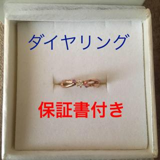ダイヤモンド★ピンクサファイア★ピンキーリング★1号(リング(指輪))