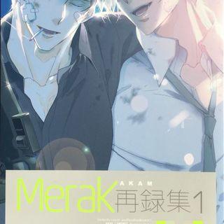 漫画/名探偵コナン/Merak再録集1/Merak/平魚なおみ/赤安/中古(BL)