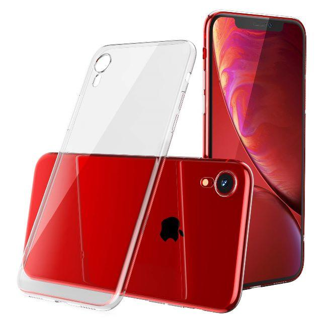 iphone 8 ケース 外し方 | kutolo iPhone XR ケース iPhone XR カバーの通販 by menglidechuan's shop|ラクマ