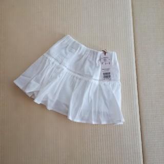 プティマイン(petit main)のプティマイン スカート 90(スカート)
