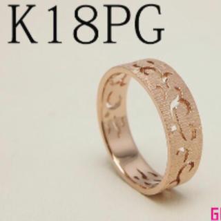 リング 唐草 ピンクゴールド 19号 5.7g  指輪(リング(指輪))