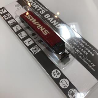 SWANS - スワンズ SWANS ワインレッド スポーツバンド スポーツ 正規品 A-63