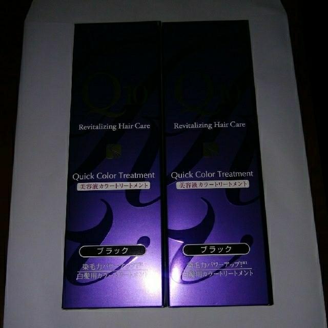 DHC(ディーエイチシー)のDHCカラートリートメント コスメ/美容のヘアケア(白髪染め)の商品写真