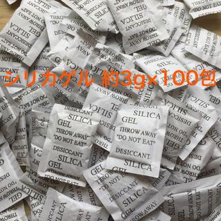 乾燥剤 シリカゲル 100包(ドライフラワー)