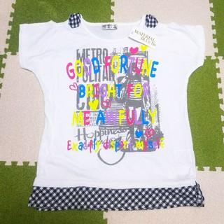 シマムラ(しまむら)の肩見せTシャツMATERIAL BLUe bis 150cm(Tシャツ/カットソー)