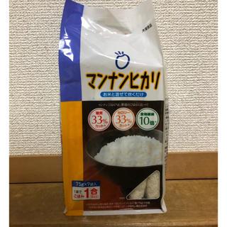 オオツカセイヤク(大塚製薬)のマンナンヒカリ (米/穀物)