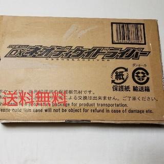 仮面ライダージオウ DXネオディケイドライバー 変身ベルト 新品未開封品(特撮)