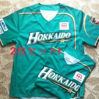 ホッカイドウニホンハムファイターズ(北海道日本ハムファイターズ)の2019 WELOVEHOKKAIDO ユニフォーム         2枚セット(ウェア)