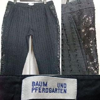 BAUM UND PFERDGARTEN - BAUM UND PFERDGARTEN カットワーク レース刺繍 パンツ