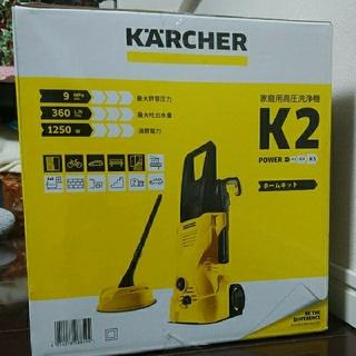 ケーツー(K2)のKARCHER ケルヒャー高圧洗浄機K2ホームキット(掃除機)