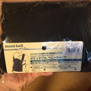 モンベル(mont bell)のモンベル ポケッタブル ベビーキャリア(抱っこひも/おんぶひも)