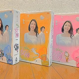 ☆ゲゲゲの女房 完全版 DVD-BOX123セット☆送料込み☆ いきものがかり(TVドラマ)