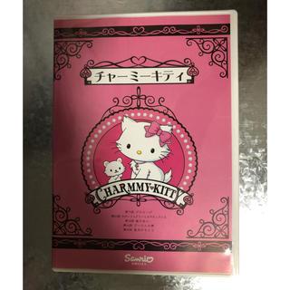 サンリオ(サンリオ)のサンリオ キティちゃん DVD(キッズ/ファミリー)