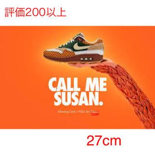 ナイキ(NIKE)のnike air max 1 susan 27cm(スニーカー)