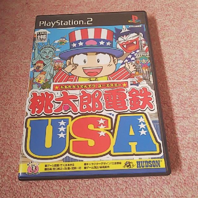PlayStation2(プレイステーション2)のPS2本体 ソフト まとめて 現状渡し エンタメ/ホビーのテレビゲーム(家庭用ゲーム本体)の商品写真