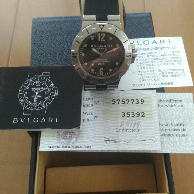 b8d8e122e53a BVLGARI - 良品ブルガリスクーバSD38S正規品の通販 by はやか's shop ...