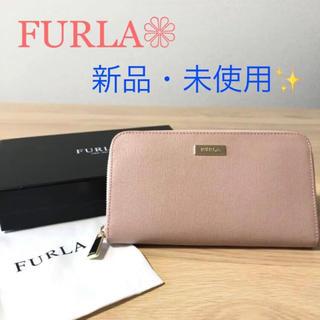 d4933a4cb39e フルラ タッセル 財布(レディース)の通販 14点   Furlaのレディースを ...