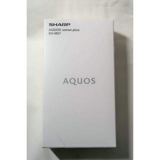 シャープ(SHARP)の◆新品◆SHARP AQUOS sense plus SH-M07 ベージュ(スマートフォン本体)