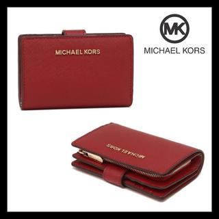 c931b9c7b7a4 マイケルコース(Michael Kors)のMK☆Michael Kors 折りたたみ財布 MKロゴ カード