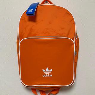 アディダス(adidas)の新品 アディダス オリジナルス  リュック サック オレンジ バッグパック(リュック/バックパック)