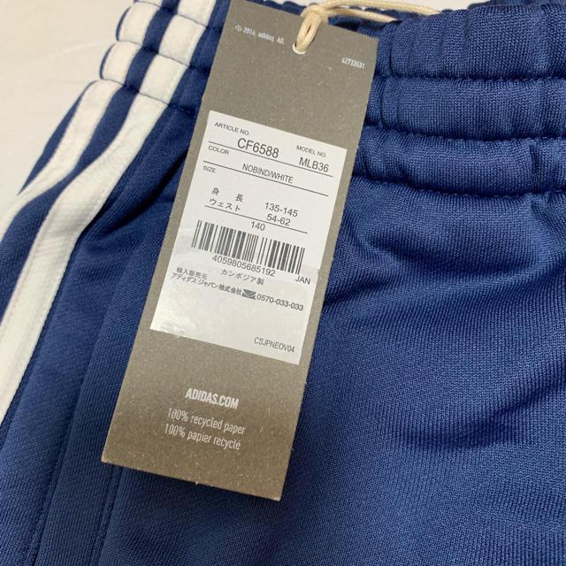 adidas(アディダス)の新品 adidas アディダス ハーフパンツ 140 ジャージ ズボン キッズ/ベビー/マタニティのキッズ服 男の子用(90cm~)(パンツ/スパッツ)の商品写真