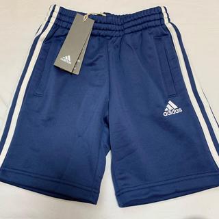 アディダス(adidas)の新品 adidas アディダス ハーフパンツ 140 ジャージ ズボン(パンツ/スパッツ)