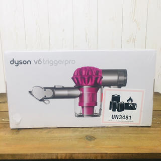 ダイソン(Dyson)の【Dyson】v6  triggerpro(掃除機)