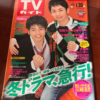 TVガイド 関西版 2009年 1/30号 中丸雄一 増田貴久(アート/エンタメ/ホビー)