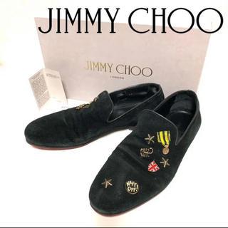 ジミーチュウ(JIMMY CHOO)のJIMMY CHOO ジミーチュウ スリッポン スタッズ ピンズ 靴 ローファー(スリッポン/モカシン)