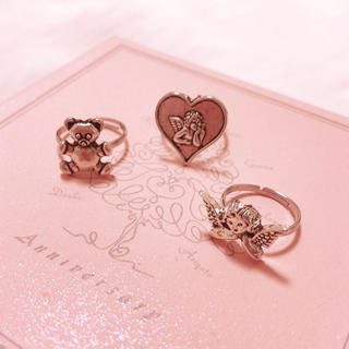 Ank Rouge - silver ring ♡